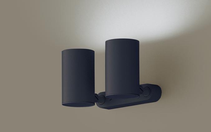 【最安値挑戦中!最大25倍】パナソニック LGB84675KLE1 スポットライト 天井・壁直付・据置取付型 LED(昼白色) アルミダイカストセード・拡散タイプ [∀∽]