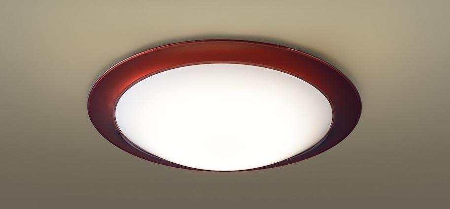 【最安値挑戦中!最大34倍】パナソニック LGBZ1591 シーリングライト 天井直付型 LED(昼光色 ~電球色) リモコン調光・調色 カチットF ~8畳 電源ユニット内蔵 [∽]