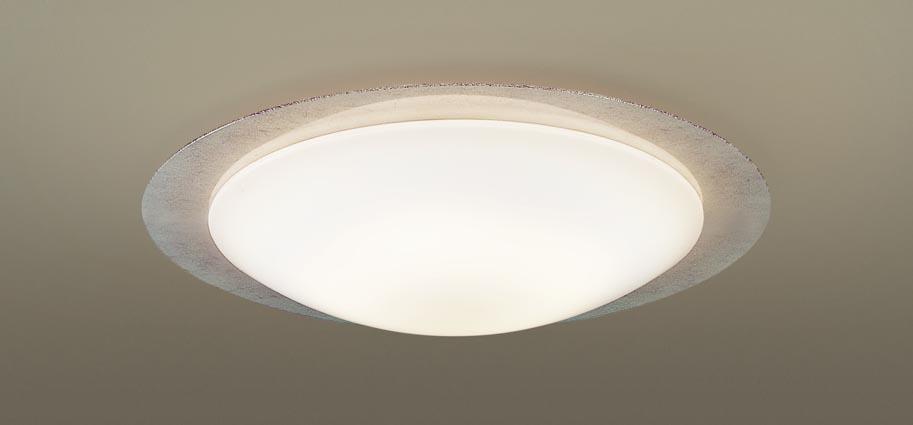 【最安値挑戦中!最大25倍】パナソニック LGBZ1594 シーリングライト 天井直付型 LED(昼光色 ~電球色) リモコン調光・調色 カチットF ~8畳 電源ユニット内蔵