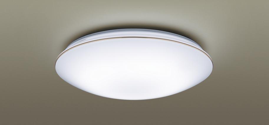 【最安値挑戦中!最大34倍】パナソニック LGBZ2587 シーリングライト 天井直付型 LED(昼光色 ~電球色) リモコン調光・調色 カチットF ~10畳 電源ユニット内蔵 [∽]
