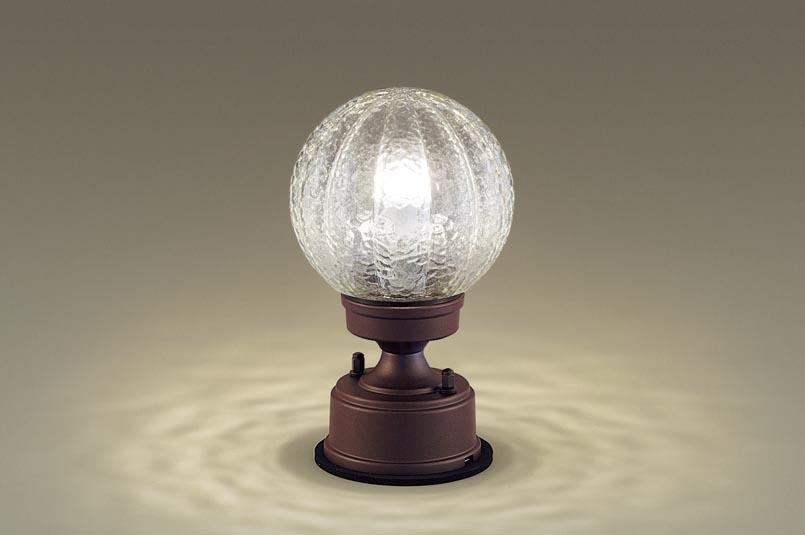 【最安値挑戦中!最大25倍】パナソニック LGW56935AZ 門柱灯 据置取付型 LED(電球色) 密閉型 防雨型 白熱電球40形1灯器具相当