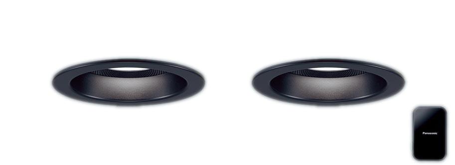 【最安値挑戦中!最大25倍】パナソニック XLGB79006LB1 ベースダウンライトLED(温白色) 拡散 調光(ライコン別売) スピーカー付 天井埋込φ100 黒色