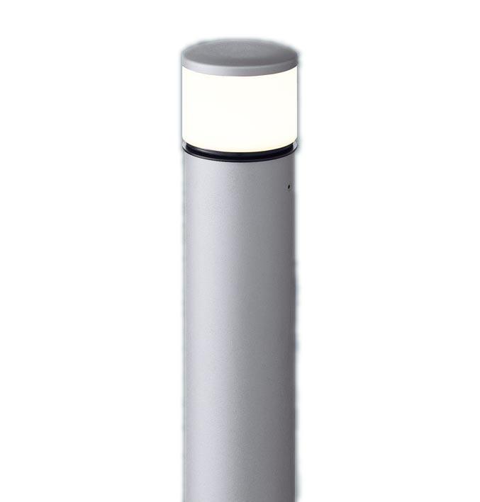 【最安値挑戦中!最大34倍】パナソニック XLGE5042SZ エントランスライト 地中埋込型 LED(電球色) 防雨型/地上高784mm 白熱電球40形1灯器具相当 シルバー [∽]