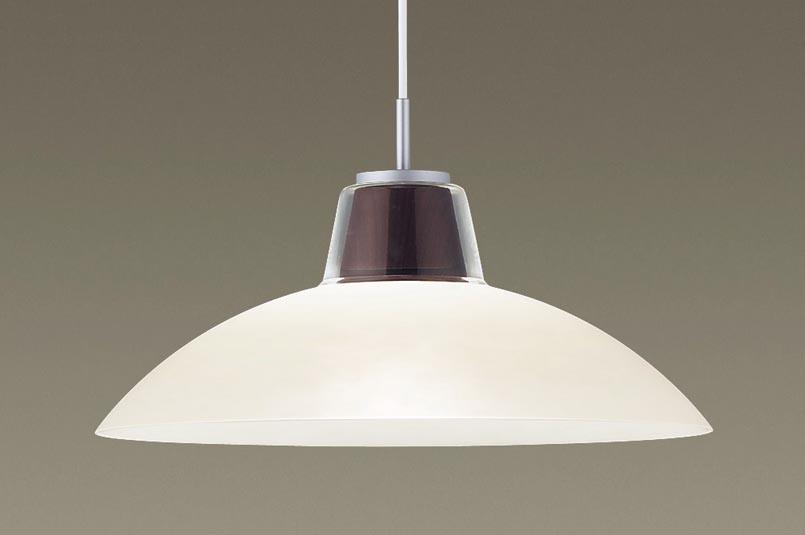【最安値挑戦中!最大25倍】パナソニック LGB15349 ダイニング用ペンダント 吊下型 LED(電球色) 白熱電球100形1灯器具相当 ガラスセード 引掛シーリング方式 ダークブラウン