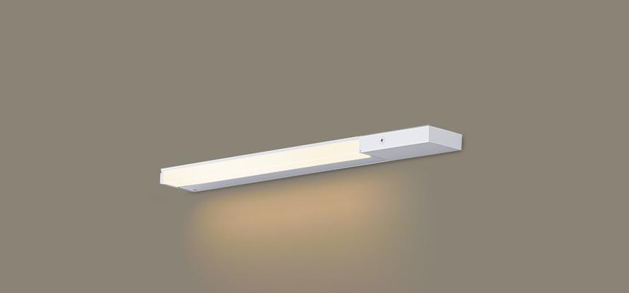 【最安値挑戦中!最大25倍】パナソニック LGB51302XG1 スリムライン照明 天井・壁直付 据置取付型 LED(電球色) 拡散 調光(ライコン別売) L400タイプ