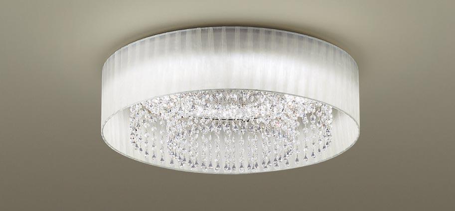 【最安値挑戦中!最大25倍】パナソニック LGBZ1437 シーリングライト 天井直付型 LED(昼光色・電球色) リモコン調光・調色 シャンデリング ~8畳