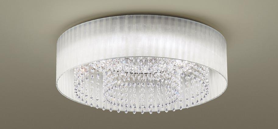 【最安値挑戦中!最大25倍】パナソニック LGBZ2437 シーリングライト 天井直付型 LED(昼光色・電球色) リモコン調光・調色 シャンデリング ~10畳