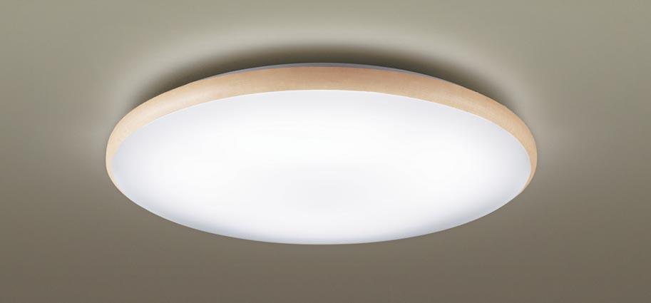 【最安値挑戦中!最大25倍】パナソニック LGBZ2611 シーリングライト 天井直付型 LED(昼光色~電球色) リモコン調光・調色 カチットF ~10畳 メイプル