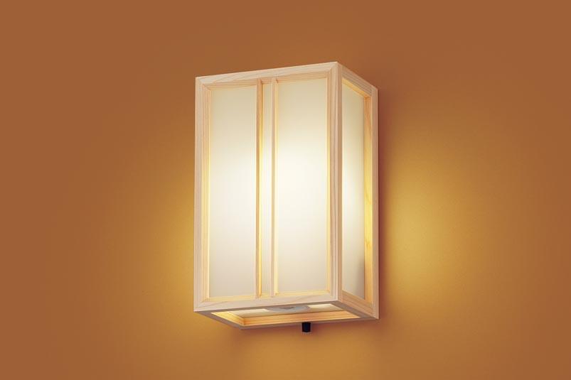 【最安値挑戦中!最大34倍】パナソニック LGWC85085K ポーチライト 壁直付型 LED(電球色) 密閉型 防雨型・FreePaお出迎え・ペア点灯型・明るさセンサ付 [∀∽]