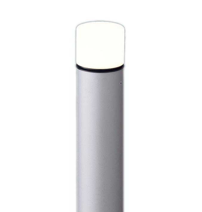 【最安値挑戦中!最大25倍】パナソニック XLGE5032SZ エントランスライト 地中埋込型 LED(電球色) 防雨型/地上高782mm 白熱電球40形1灯器具相当 シルバー
