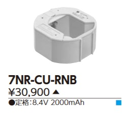 【最大44倍お買い物マラソン】東芝 7NR-CU-RNB 誘導灯・非常用照明器具の交換電池 受注生産品 [§]