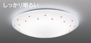 【最安値挑戦中!最大25倍】東芝ライテック LEDH81464-LC シーリングライト LED一体形 調光・調色 電球色~昼光色 リモコン同梱 ~8畳