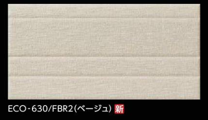 【最安値挑戦中!最大24倍】LIXIL 【ECO-630-FBR2(べージュ) 6枚/ケース】 606x303角平(レリーフ) ファブリコ エコカラット Gシリーズ [♪]