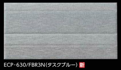 【最安値挑戦中!最大23倍】LIXIL 【ECP-630-FBR3N(タスクブル一) 6枚/ケース】 606x303角平(レリーフ) ファブリコ エコカラットプラス Gシリーズ [♪]