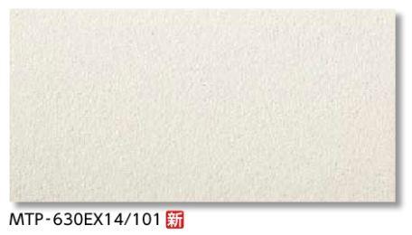 【最安値挑戦中!最大25倍】LIXIL 【MTP-630EX20/101 3枚/ケース】 600x300mm角平 メトロポリスEX 舗装用床タイル [♪【追加送料あり】]
