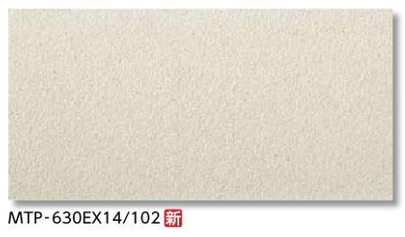 【最安値挑戦中!最大25倍】LIXIL 【MTP-630EX20/102 3枚/ケース】 600x300mm角平 メトロポリスEX 舗装用床タイル [♪【追加送料あり】]