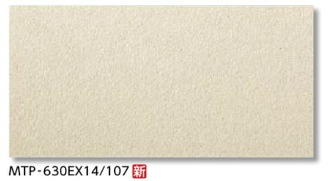 【最安値挑戦中!最大25倍】LIXIL 【MTP-630EX20/107 3枚/ケース】 600x300mm角平 メトロポリスEX 舗装用床タイル [♪【追加送料あり】]