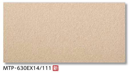 【最安値挑戦中!最大25倍】LIXIL 【MTP-630EX20/111 3枚/ケース】 600x300mm角平 メトロポリスEX 舗装用床タイル [♪【追加送料あり】]