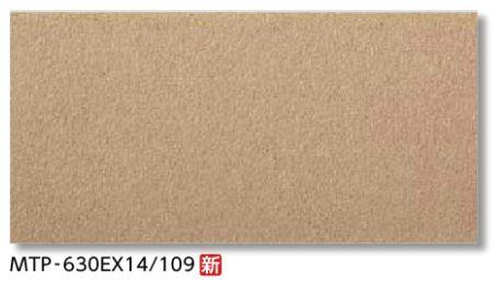 【最大44倍スーパーセール】LIXIL 【MTP-630EX14/109 4枚/ケース】 600x300mm角平 メトロポリスEX 舗装用床タイル [♪【追加送料あり】]