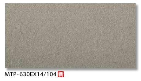 【最安値挑戦中!最大34倍】LIXIL 【MTP-300EX14/104F 8枚/ケース】 300mm角歩道用スロープ(Fパターン) メトロポリスEX 舗装用床タイル [♪]