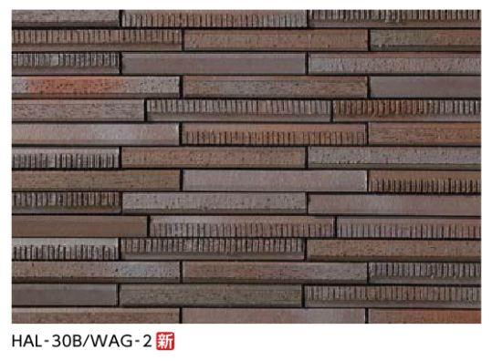 【最大44倍スーパーセール】LIXIL 【HAL-C/WAG-2 24シート/ケース】 出隅用平ネット張り(馬踏目地) HALPLUSシリーズ 和琴(わごん) 外装壁タイル はるかべ工法用 [♪【追加送料あり】]