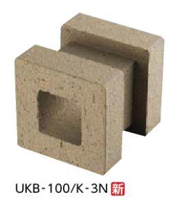 【最安値挑戦中!最大34倍】LIXIL 【UKB-100/K-3N 20個/ケース】 標準100ブロック 有孔ブロック 外装壁タイル [♪]