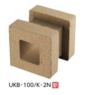 【最安値挑戦中!最大25倍】LIXIL 【UKB-100K/K-2N 20個/ケース】 端部用100ブロック 有孔ブロック 外装壁タイル [♪【追加送料あり】]