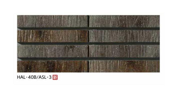 【最安値挑戦中!最大25倍】LIXIL 【HAL-40B/90-14/ASL-3 72枚/ケース】 90°曲(接着) アステルト 外装壁タイル はるかべ工法用 [♪【追加送料あり】]