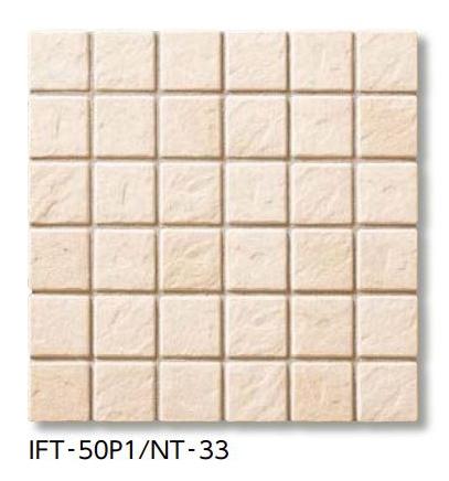 【最安値挑戦中!最大24倍】LIXIL 【IFT-50P1-NT-33 20シート/ケース】 サーモタイル ナチュラル 50mm角紙張り(浴室床タイプ) [♪]
