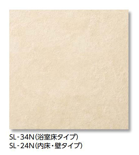 LIXIL 【IFT-200/SL-34N 25枚/ケース】 サーモタイル ソフライムII 200mm角平(浴室床タイプ) [♪]