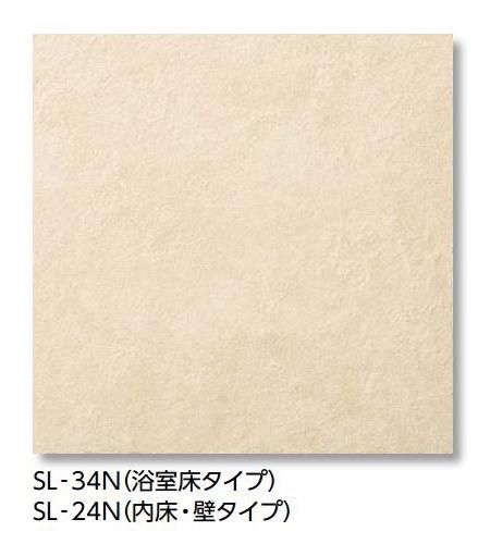 LIXIL 【IFT-200/SL-24N 25枚/ケース】 サーモタイル ソフライムII 200mm角平(内床・壁タイプ) [♪]