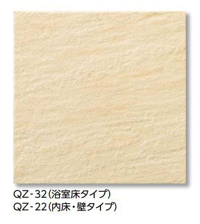 LIXIL 【IFT-200/QZ-32 25枚/ケース】 サーモタイル クォーツ 200mm角平(浴室床タイプ) [♪]