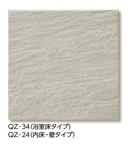 LIXIL 【IFT-200/QZ-34 25枚/ケース】 サーモタイル クォーツ 200mm角平(浴室床タイプ) [♪]