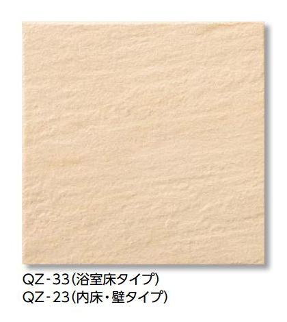 LIXIL 【IFT-200/QZ-23 25枚/ケース】 サーモタイル クォーツ 200mm角平(内床・壁タイプ) [♪]