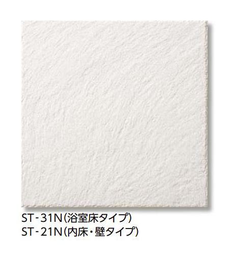【最安値挑戦中!最大34倍】LIXIL 【IFT-200/ST-31N 25枚/ケース】 サーモタイル スレートII 200mm角平(浴室床タイプ) [♪]