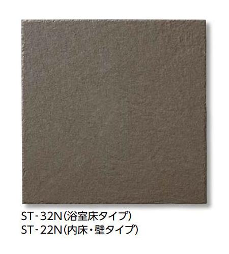 LIXIL 【IFT-200/ST-32N 25枚/ケース】 サーモタイル スレートII 200mm角平(浴室床タイプ) [♪]