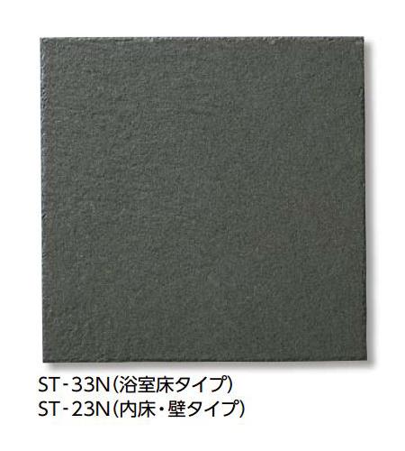 LIXIL 【IFT-200/ST-33N 25枚/ケース】 サーモタイル スレートII 200mm角平(浴室床タイプ) [♪]