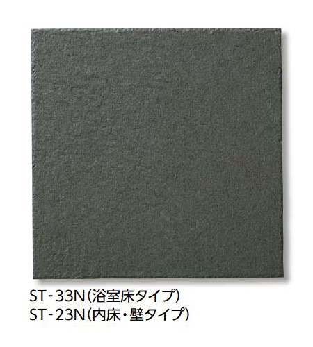 【最大44倍スーパーセール】LIXIL 【IFT-300/ST-23N 10枚/ケース】 サーモタイル スレートII 300mm角平(内床・壁タイプ) [♪【追加送料あり】]
