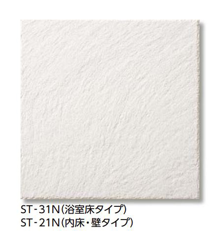 LIXIL 【IFT-200/ST-21N 25枚/ケース】 サーモタイル スレートII 200mm角平(内床・壁タイプ) [♪]