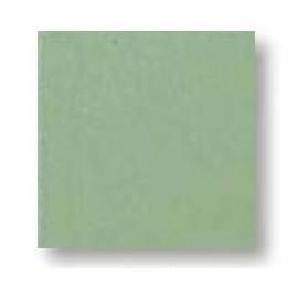 【最大44倍お買い物マラソン】LIXIL 【ADU-101M/283 50枚/ケース】 100mm角垂れ付き段鼻 アコルディU [♪【追加送料あり】]
