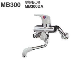 【最安値挑戦中!最大25倍】バス水栓 ミズタニ MB300 壁付シングルレバー混合栓 [■]