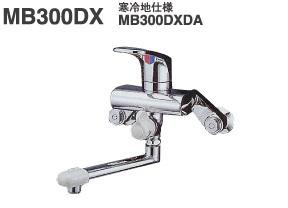 【最安値挑戦中!最大25倍】バス水栓 ミズタニ MB300DX 壁付シングルレバー混合栓 [■]