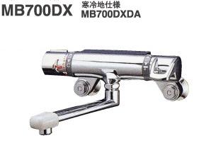 【最安値挑戦中!最大25倍】バス水栓 ミズタニ MB700DXDA 壁付サーモ混合栓 寒冷地用 [■]