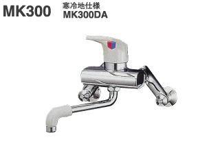【最安値挑戦中!最大24倍】キッチン水栓 ミズタニ MK300DA 壁付シングルレバー混合栓 パイプ仕様 寒冷地用 [■]