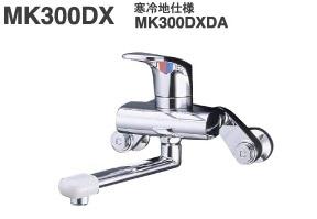 【最安値挑戦中!最大25倍】キッチン水栓 ミズタニ MK300DX 壁付シングルレバー混合栓 パイプ仕様 [■]