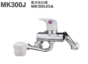 【最大44倍お買い物マラソン】キッチン水栓 ミズタニ MK300J 壁付シングルレバー混合栓 固定シャワー仕様 [■]