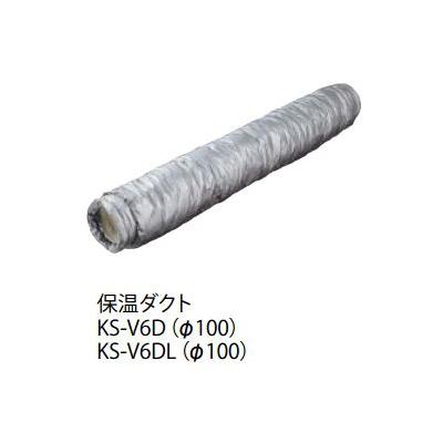 【最安値挑戦中!最大34倍】ナスタ KS-V6DL 保温ダクト サイズ:内径φ100×5m グレー [♪▲]