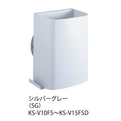 【最安値挑戦中!最大34倍】ナスタ KS-V15FSD-SG 屋外換気口 ステンレス/耐外風タイプ スパイラル管(内径φ150)用 防火ダンパー72℃ シルバーグレー [♪▲]