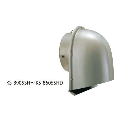 【最大44倍スーパーセール】ナスタ KS-8605SHD120 屋外換気口 ステンレス/深型タイプ スパイラル管(内径φ150) 防火ダンパー(バイメタル式):120℃ [♪▲]