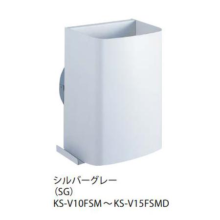 【最安値挑戦中!最大34倍】ナスタ KS-V15FSMD-SG 屋外換気口 ステンレス/防音耐外風タイプ スパイラル管(内径φ150)用 防火ダンパー(バイメタル式):72℃ [♪▲]